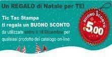 Regalo di Natale per stampe digitali
